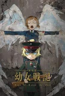 تقرير فيلم الطبعة المسرحية Youjo Senki Movie