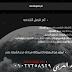 صفحه فصل الخدمه عن العملاء غايه فى الروعه