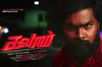 Kalam – New Tamil Short Film 2017 | A.J. Vijay Irudhayaraj