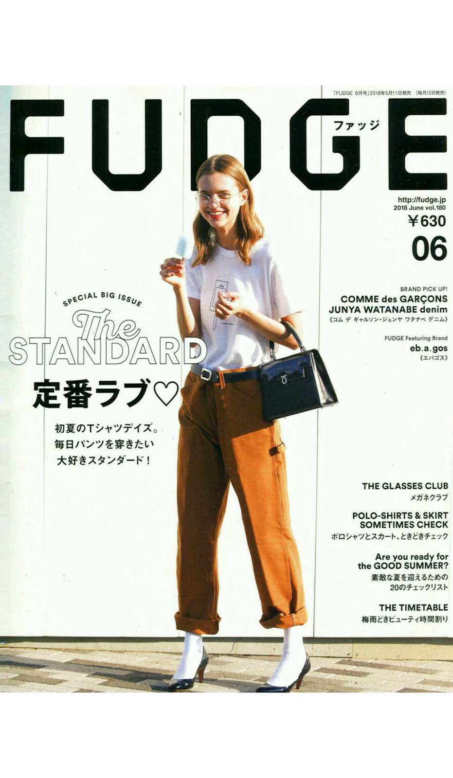 Fudge June 2018 Issue, Free Japanese Fashion Magazine Scans