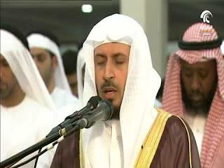 الشيخ القارئ سعد الغامدي