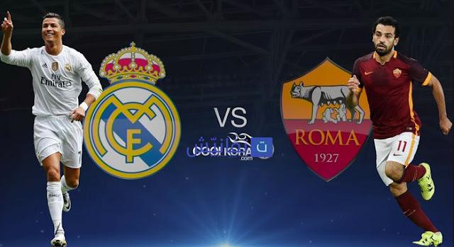 بث مباشر مباراة ريال مدريد وروما اليوم الثلاثاء 8-3-2016