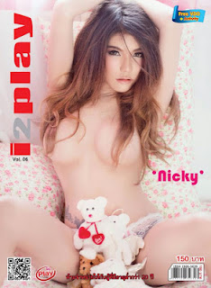[i2Play] Nicky (Uncut)