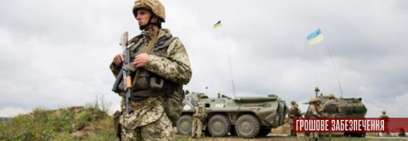 винагорода військовослужбовцям за безпосередню участь у воєнних конфліктах чи антитерористичній операції