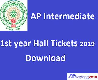 Manabadi AP Inter 1st year Hall Tickets 2019 Download