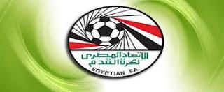 تعرف علي موعد بداية الدورى المصري الجديد موسم 2017- 2018