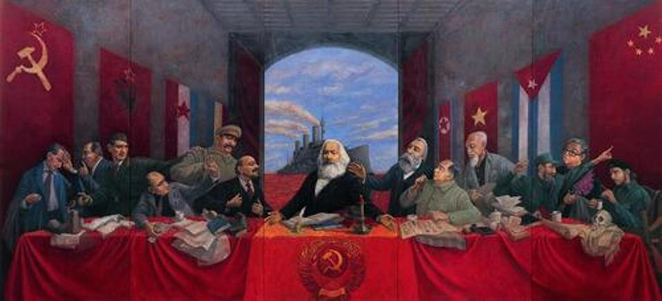 Bahaya Laten Komunisme