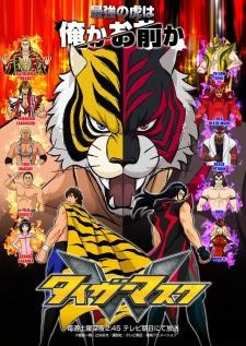 جميع حلقات انمي Tiger Mask W مترجم