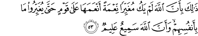 Surat Al Anfal Ayat 53