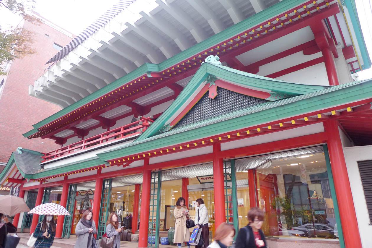 how to get to oriental bazaar tokyo
