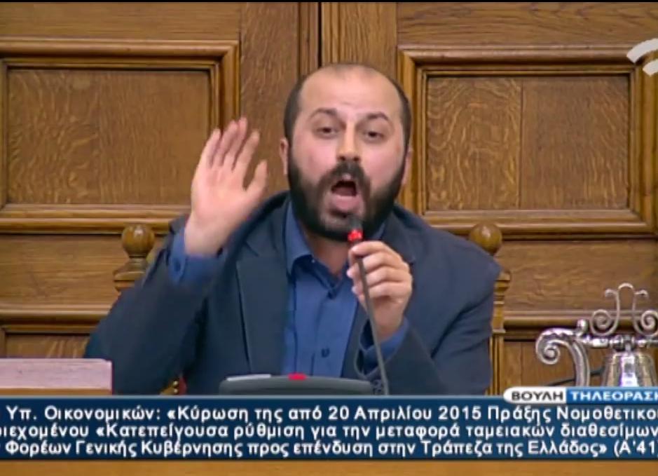 Χαμός στη Βουλή με προεδράρα Βαγγέλη Διαμαντόπουλο - Τέτοια ιλαροτραγωδία δεν έχετε ξαναδεί - Για λύπηση!!!