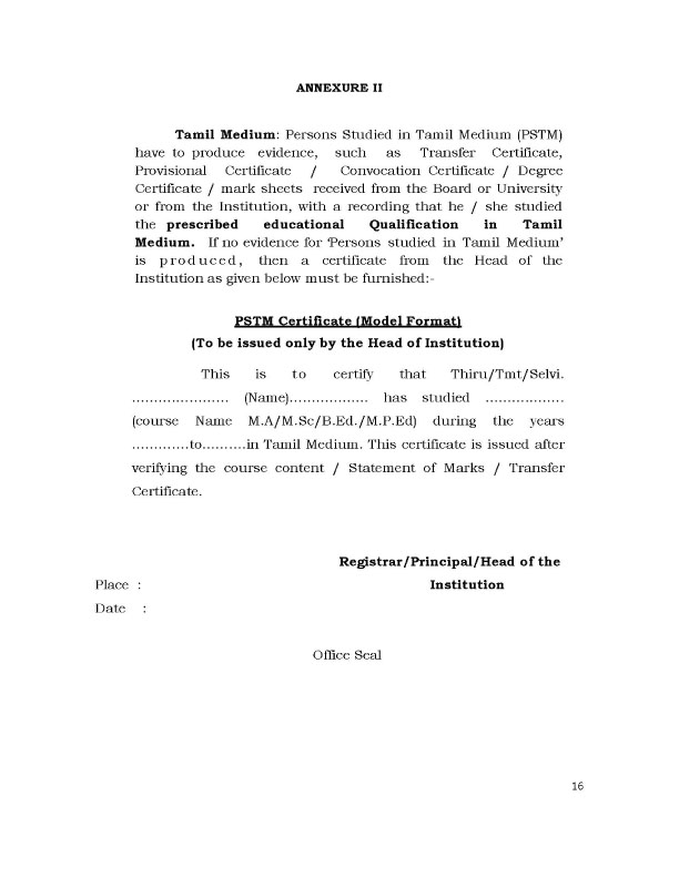 PSTM Tamil Medium Certificate TN Govt approved format in English