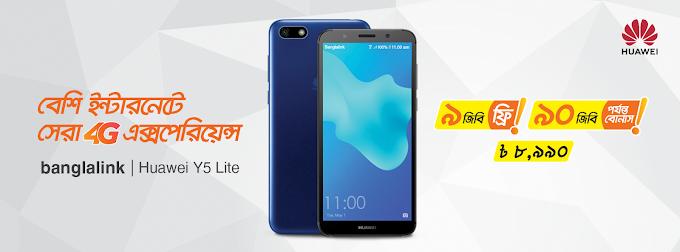 Banglalink Smartphone Deal   Huawei Y5 lite এর সাথে Banglalink দিচ্ছে 90GB Bounus!!!