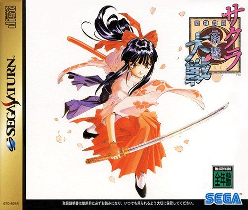 Gra Sakura Taisen na konsolę do gier Sega Saturn