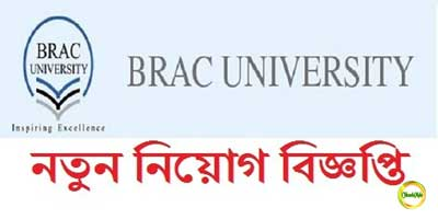 BRAC University Job News 2019