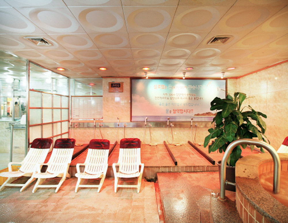 A Guide to Korean Bath and Sauna (Jjimjilbang) Experience in Seoul - Siloam Sauna Bath