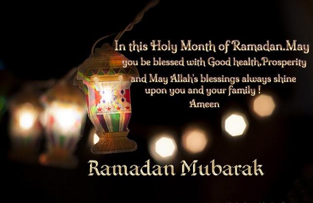 Ramadan Al Kareem Quotes