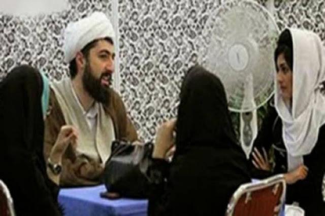 هذه هي أحدث طريقه للزواج  في ايران! و هذا ما يحدث قبل عقد النكاح!