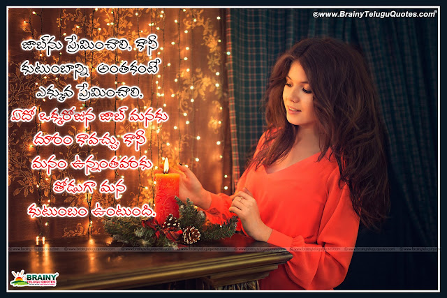 Here is Latest Inspirational Quotes in Telugu, Nice inspirational Quotes in telugu, Good inspirational quotes with meaning, Nice touching telugu quotations, Beautiful telugu quotations, koteshans in telugu, telugu koteshans, New cofidences quotes in telugu for students,Best telugu good night images and messages, top Telugu good night top Messages online, Awesome Telugu Language Good night Wishes, Subharatri Quotations online, Telugu Top Good night Quotes Wallpapers, Awesome Telugu Good night Messages online, Good Night Telugu Nice Messages, Good night Cute baby images online. Good Night Today Quotes in Telugu, Cute Telugu Good night Thoughts Messages