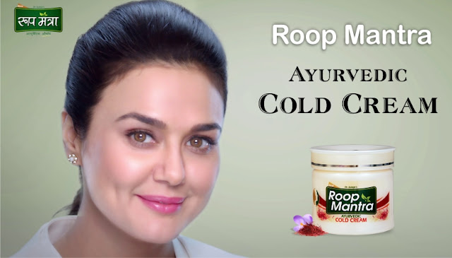 Cold Cream For Dry Skin - Roop Mantra Skin Care Cream