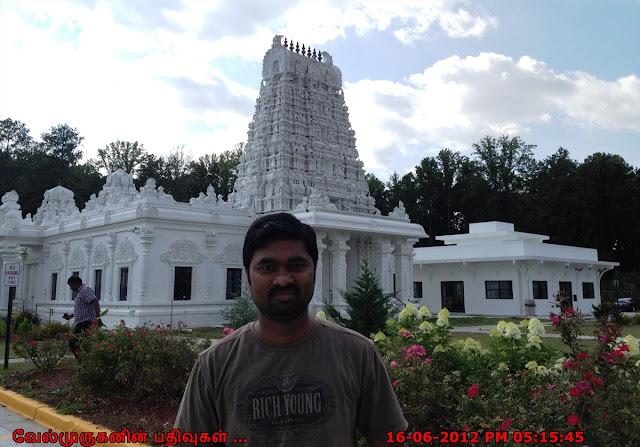 Riverdale Siva Vishnu Temple