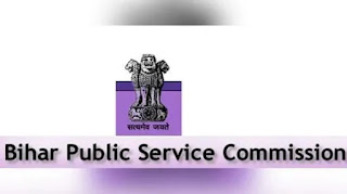 BPSC 63rd Combined Main: The application will start tomorrow, do so.