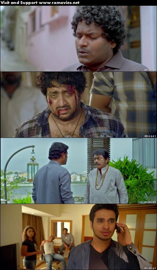 Swamy Ra Ra 2013 Hindi Dubbed 480p HDRip