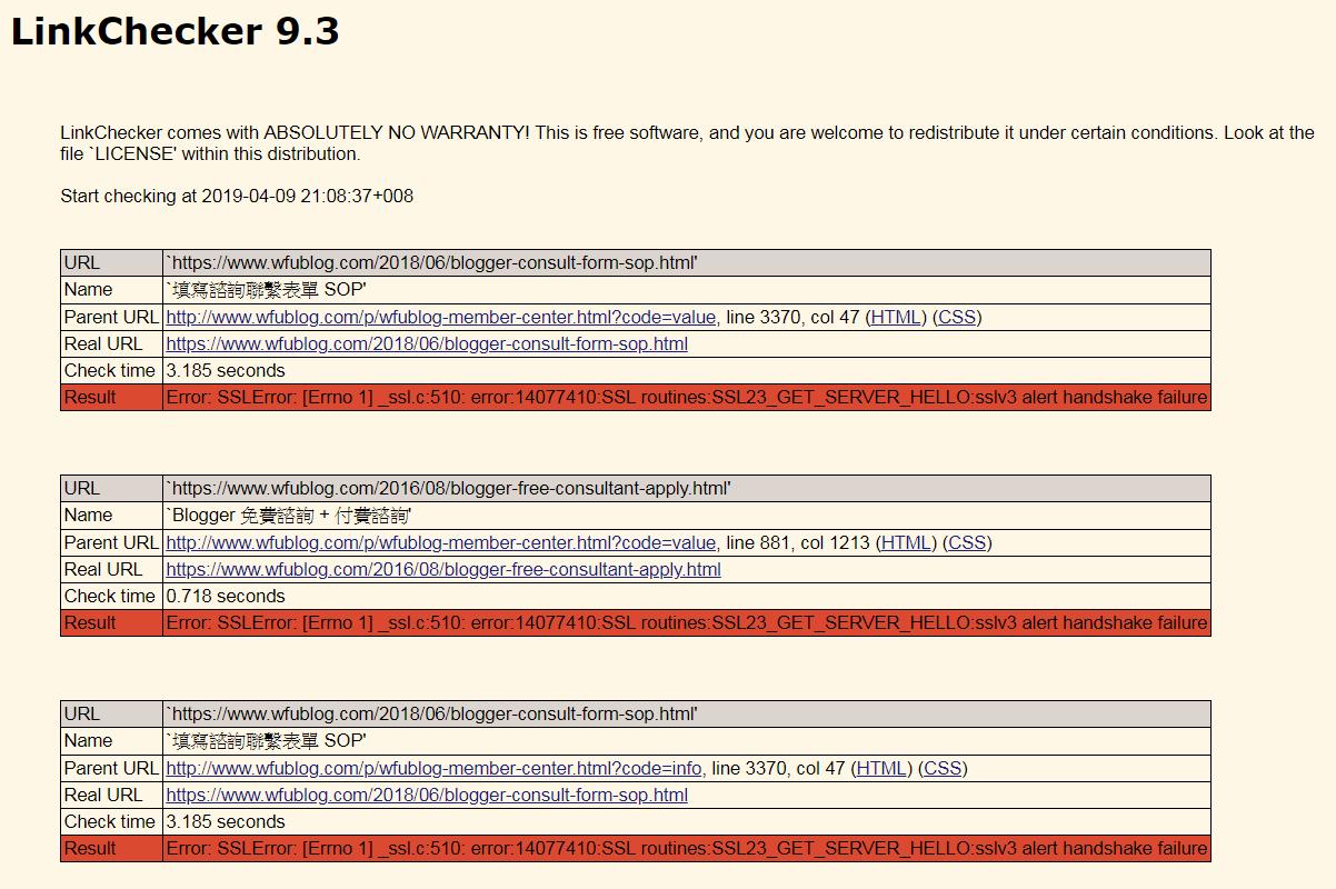 web-broken-link-checker-7.png-各種「網頁失效連結」檢測工具評價分析及使用心得