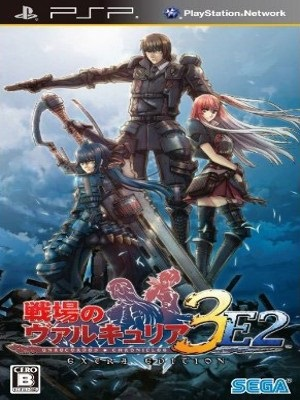 Valkyria Chronicles 3 Extra Edition [PSP] [Multi2] [MEGA]