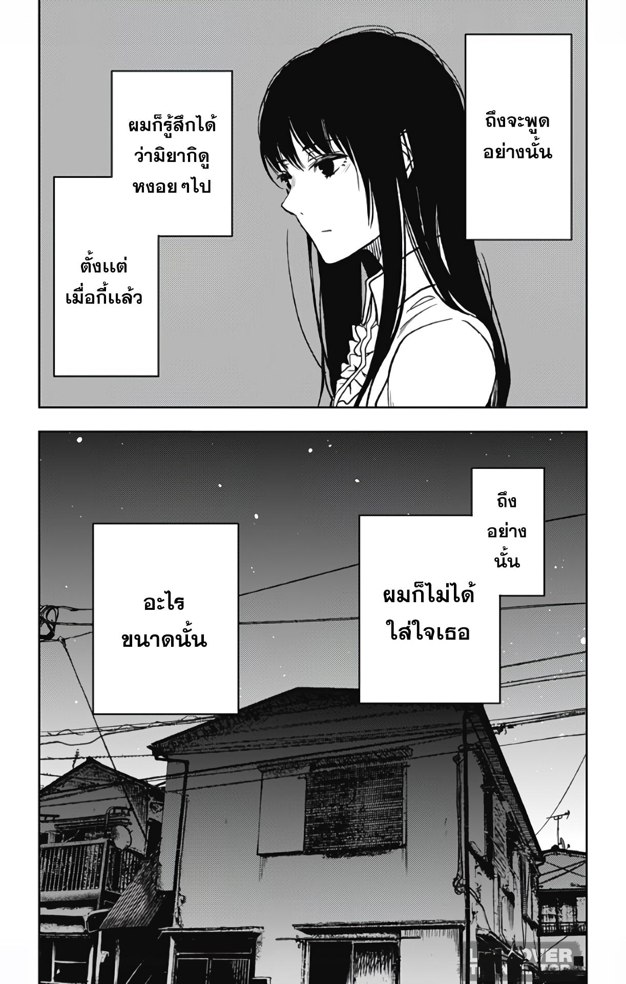 อ่านการ์ตูน Jumyou wo Kaitotte Moratta. Ichinen ni Tsuki, Ichimanen de. ตอนที่ 3 หน้าที่ 19