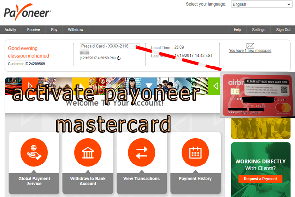 how to activate payoneer mastercard 16 digit card number  2017(3)