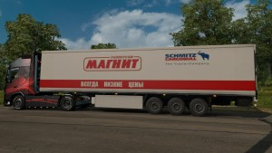 Magnit trailer mod