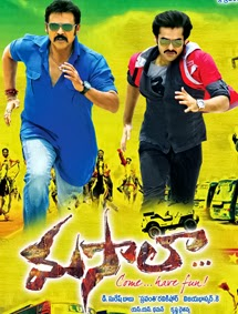 Masala 2013 Hindi Dual Audio DTHRip 700mb
