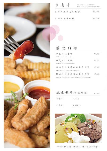 14047339 595793670545840 2611616127756105573 o - 西式料理|隨便 CHIN TSAI 園道店