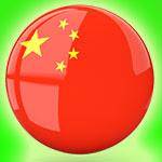 U23 Trung Quốc www.nhandinhbongdaso.net