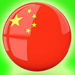 China U23 www.nhandinhbongdaso.net