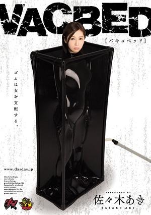 Cô nàng Aki Sasaki và hai màu đen, trắng DASD-361 Aki Sasaki