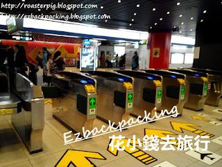 JR新千歲機場站大堂