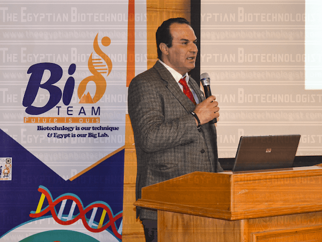إنطلاق فاعليات المؤتمر الثالث لفريق «Bio Team Egypt» بعنوان «دارسي التكنولوجيا الحيوية | رواد المُستقبل»