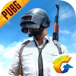 تحميل لعبة ببجي مهكره للايفون والايباد Pubg Mobile ماجد ايفون