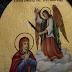 Η εορτή του Ευαγγελισμού της Κοιμησεως της Θεοτόκου (12 Αυγούστου)