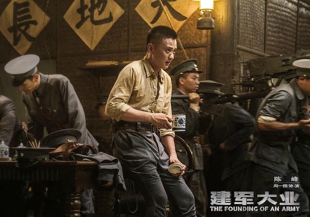 The Founding of An Army Zhou Yiwei