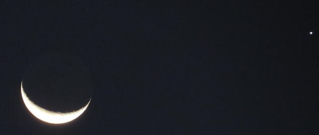 הירח וצדק 25/11/2016