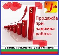 http://pabota1.blogspot.bg/2014/04/blog-post_22.html