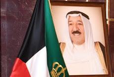 إطلاق التوظيف للوظائف التعليمية وفتح باب القبول والتسجيل للابتعاث الكويتين الاول في الكويت
