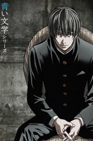 Download [Batch] Aoi Bungaku Series BD Subtitle Indonesia