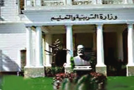 اخبار التعليم , وزارة التعليم , محافظة الجيزة , مواعيد امتحانات جميع المراحل محافظة الجيزة 2018 ,