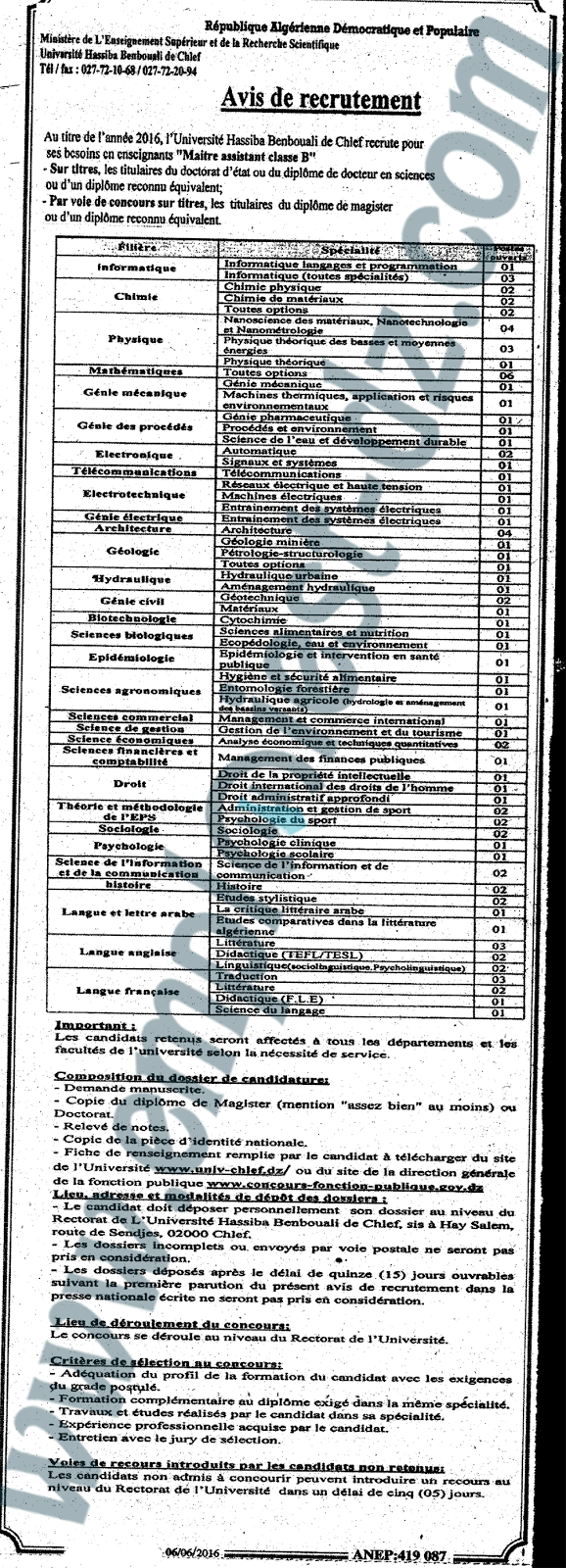 ملخص اعلانات التوظيف جوان 2016 Uhbc06%2B06%2B2016-2