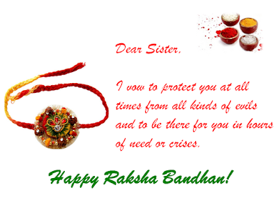 raksha bandhan date, raksha bandhan festival, raksha bandhan message, rakhi day, raksha bandhan day,rakhi festival, rakhi gifts, send rakhi, rakhi greeting cards, raksha bandhan messages, rakhi cards