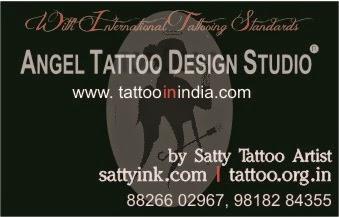 Libra Tattoo Designs